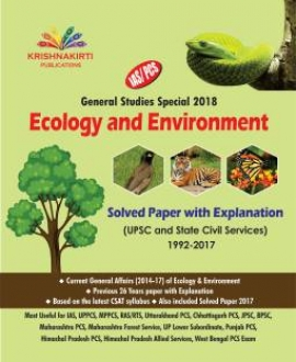 Ecology And Envrionment (Topicwise Solved Paper) 2018