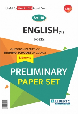 Liberty Std 10th English Medium Preliminary Paper Set -English 2018 Edition.