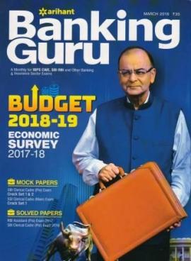 Arihant Banking Guru March 2018