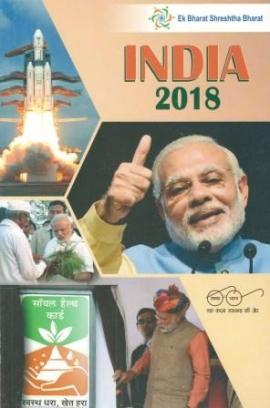 India 2018
