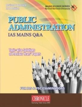 Public Administration - IAS Mains Q & A 2018