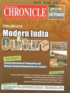 Civil Services Chronicle April 2018