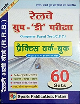 Railway Group