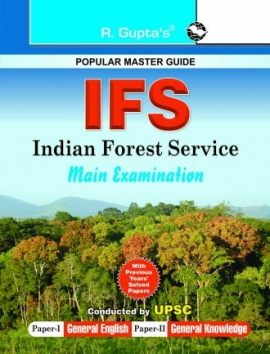 R Gupta Indian Forest Service IFS Mains Examination Guide