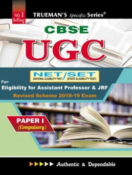 TRUEMAN'S UGC NET PAPER - I (ENGLISH MEDIUM) :TEACHING & RESEARCH APTITUDE
