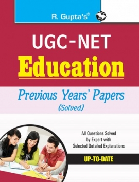 UGC-NET: Education Previous Years' Papers (Solved)