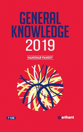 Arihant General Knowledge 2019