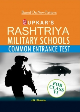 Rashtriya Military Schools Common Entrance Test (For Class VI)