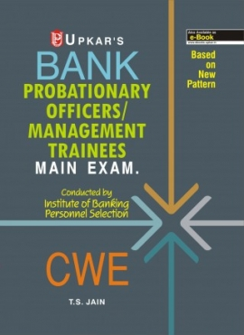 Upkar Bank PO Management Trainees Common Written Exam Guide