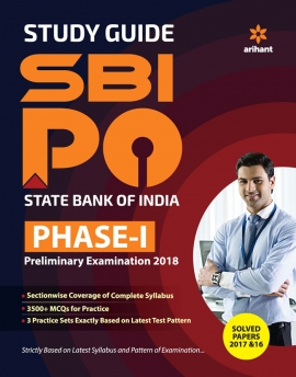 Arihant SBI PO Phase - I Preliminary Exam Guide 2018