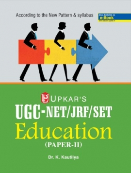 UGC-NET/JRF/SET Education (Paper II)