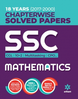 Arihant SSC Chapterwise Solved Papers MATHEMATICS 2018
