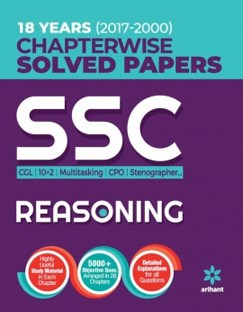 Arihant SSC Chapterwise Solved Papers REASONING 2018