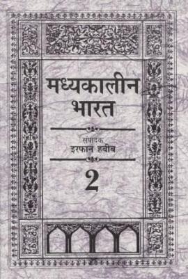Madhyakalin Bharat Part - 2 By IrfanHabib