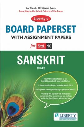 Liberty Std-10 English Medium Board Paper Set - Sanskrit for 2019 Exam
