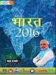 Bharat 2016