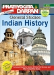 PD Special Issue General Studies Indian History