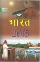 Bharat 2015