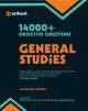 Arihant 14000 + Objective Questions - General Studies