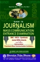 Guide to Journalism & Mass Communication Entrance Examination