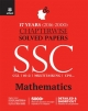 Chapterwise Solved Papers SSC Staff Selection Commission MATHEMATICS 2017