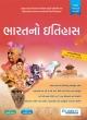 Liberty Bharat no Itihas (Prachin, Madhyakaleen ane Adhunik) 1st Edition :- April 2018