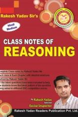 Rakesh Yadav Class Notes Of Reasoning
