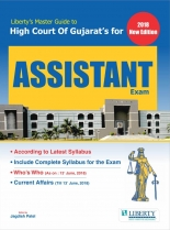 Liberty High Court Assistant Exam Guide Latest 2018 Edition 2018