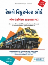 Liberty Railway Recruitment Board Non Technical Staff (NTPC) Exam Guide Latest 2019 Edition
