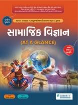 Liberty Samajik Vigyan At A Glance - 1st Edition (2019)