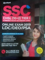 SSC CHSL (10+2) Guide Combined Higher Secondary 2019