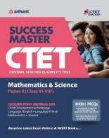 Success Master Ctet Paper-II Mathematics & Science Std.6 To 8 Exam 2019
