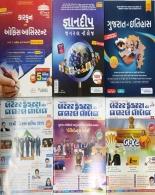 Liberty Sachivalay-Bin Sachivalay Office Asst. Exam Study Material Kit