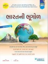 Liberty Bharat Ni Bhugol 4th Edition.