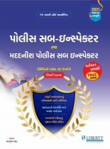 Police Sub-Inspector Tatha Madadnish Police Sub-Inspector ( PSI / ASI ) Exam Guide 2021 Edition
