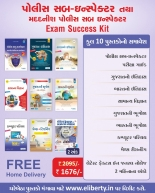 Liberty Police Sub Inspector & Assistant Sub Inspector Prelims Exam Success Kit.