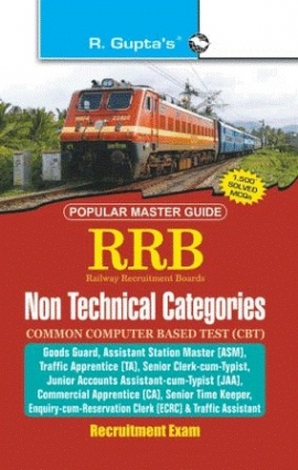 R Gupta RRB Non-Technical Categories Computer Based Test (CBT)