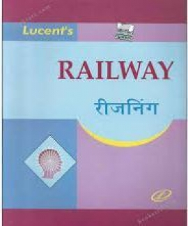 Lucent Railway Resoning