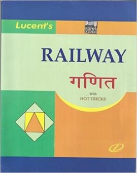 Lucent Railway Ganit
