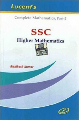 Lucent SSC Higher Mathematics Part-2