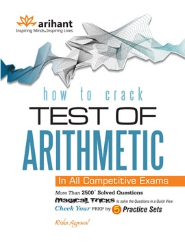 Arihant How To Crack Test Of Arithmetic