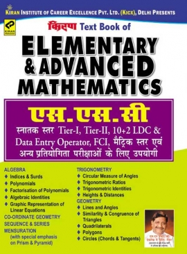 Kiran Elementary & Advanced Mathematics For SSC