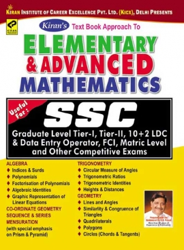 Quantitative Aptitude & arithmetic - Liberty Book depot - Online Books