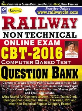 Kiran Railway Non-Technical Online Exam CBT Question Bank 2016