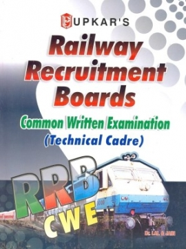 Upkar RRB Common Written Examination For Technical Cadre