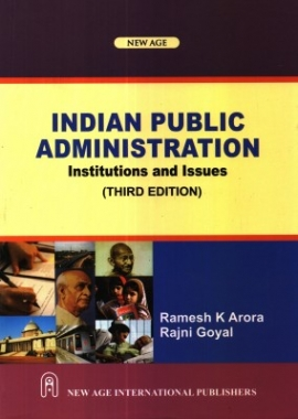 Indian Public Administration Institutions & Issues (3rd edition)