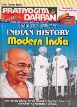 PD Special Issue  Optional Subject Indian History - Modern India