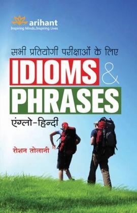 Arihant Idioms & Phrases (Anglo-Hindi)