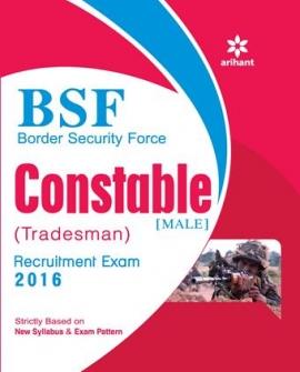 ARIHANT BSF CONSTABLE (MALE) TRADESMAN EXAM GUIDE (E)