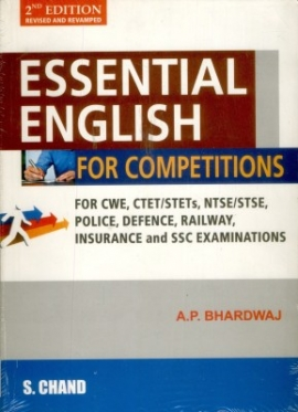 Essential English for Competitions (English) 1st Edition